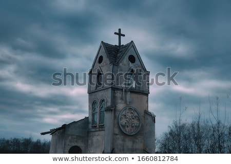 katholiek · kerk · klok · blauwe · hemel · Pasen · gebouw - stockfoto © xedos45
