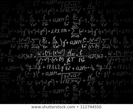 Noir équation design science classe étude Photo stock © Leonardi