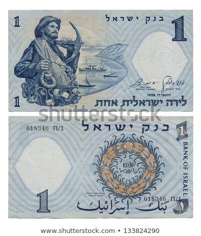 israelense · 50 · dinheiro · nota · dois · impresso - foto stock © eldadcarin