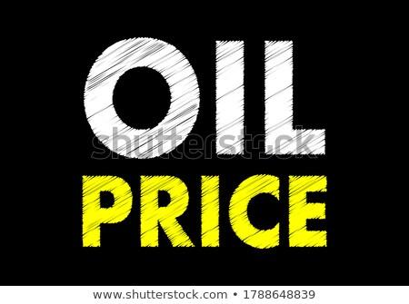 oil barrel on green chalkboard stock photo © stevanovicigor