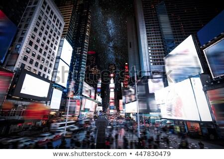 современных · городского · ночному · городу · время · Freeway · движения - Сток-фото © nejron