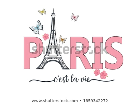 Párizs idézet várakozás engem találkozik ígéret Stock fotó © maxmitzu