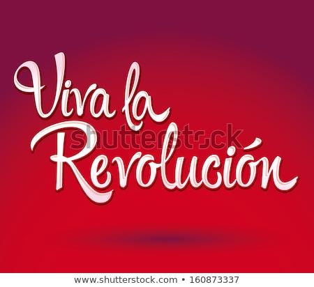 Foto stock: Viva La Revolucion Graffiti