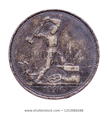 Old Soviet coin, 1924 year Stock photo © vtls