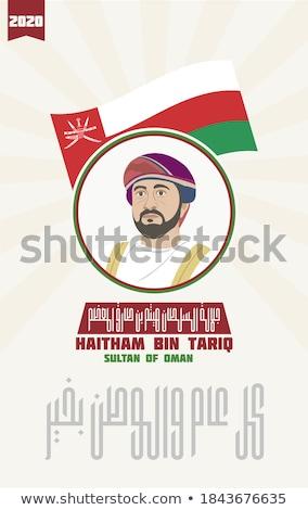 Umman küçük 3d man bayrak arka plan Stok fotoğraf © Istanbul2009