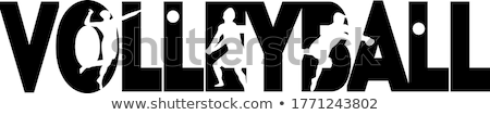 Volleyball Word Art Illustration Stock photo © enterlinedesign