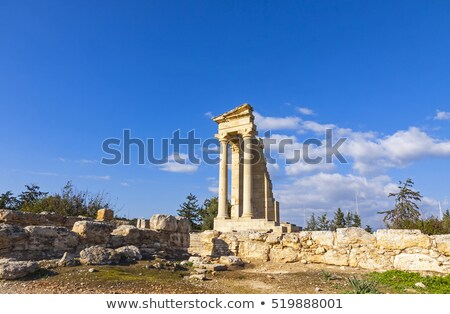 Ruins of Kourion, archaeological site located near Limassol Stock photo © Kirill_M