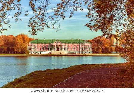 kuskovo moscow Stock photo © Paha_L