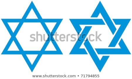 Estrela imagem arte cultura religioso Foto stock © vectorworks51