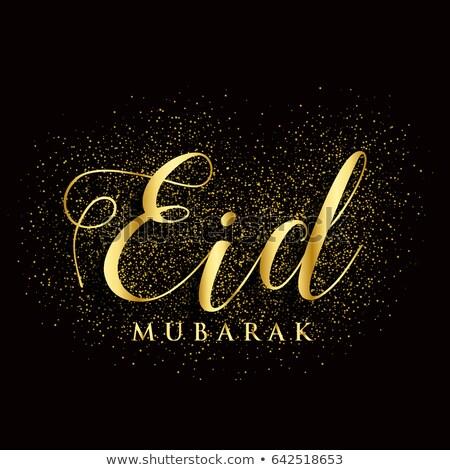 golden eid mubarak text with glitter effect Stock photo © SArts