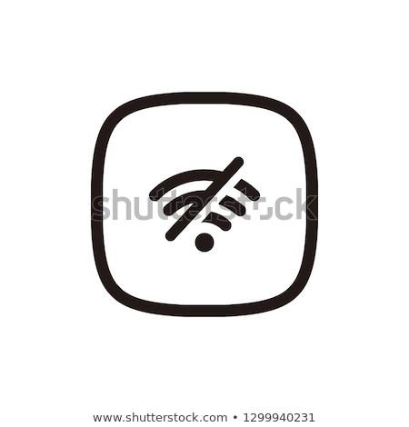 Senal de stop wifi signo blanco mesa no Foto stock © Oakozhan