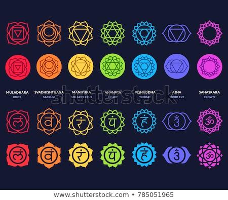 Stock fotó: Vector Chakras Symbols Set Illustration