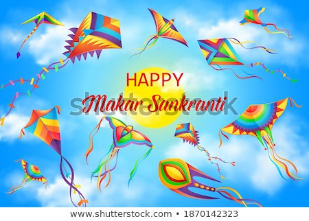 Foto stock: Makar Sankranti Wallpaper With Colorful Kite For Festival Of India