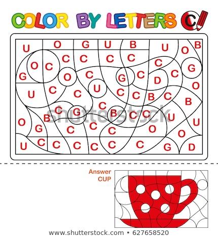 Oktatási játék kifestőkönyv feketefehér rajz illusztráció Stock fotó © izakowski