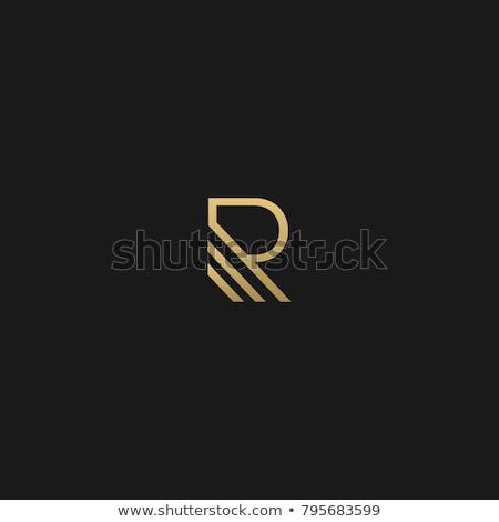 Letra r logo carta diseno vector azul Foto stock © twindesigner