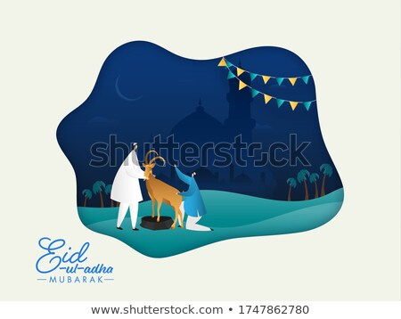 mosques scene eid mubarak banner design Stock photo © SArts