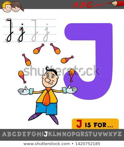 letter J worksheet with cartoon juggler Stock photo © izakowski