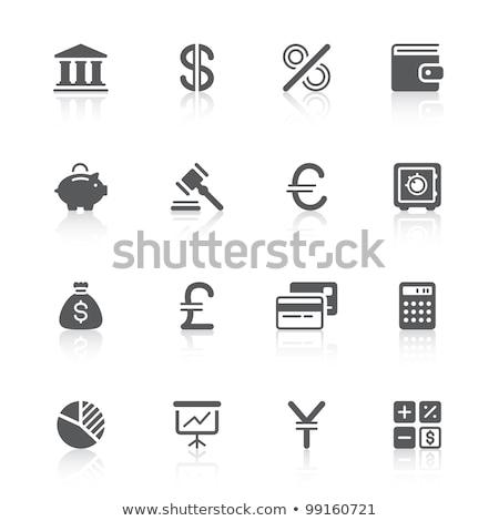 Banku piggy jen oczy podpisania ceny Zdjęcia stock © idesign