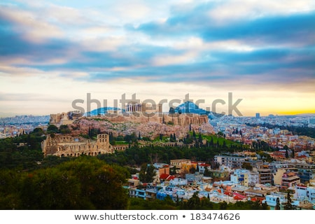 acropolis in the morning after sunrise stock photo © andreykr