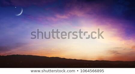 sombre · nuages · sunrise · ciel · coucher · du · soleil - photo stock © bsani