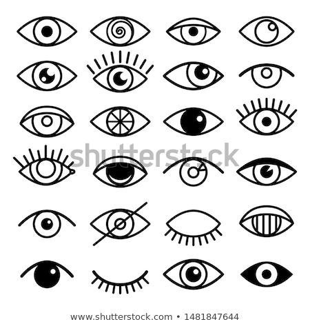 Foto stock: Olhos · ilustração · conjunto · gatos · preto · olho