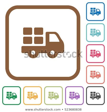 Gewelf Geel vector icon ontwerp digitale Stockfoto © rizwanali3d