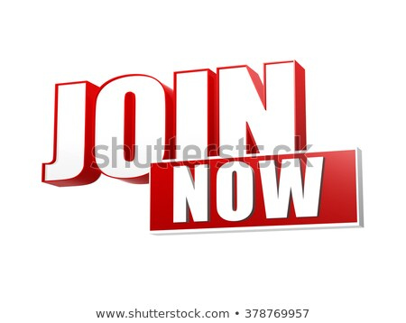 Join Now In 3d Letters And Block Banner Stockfoto © marinini