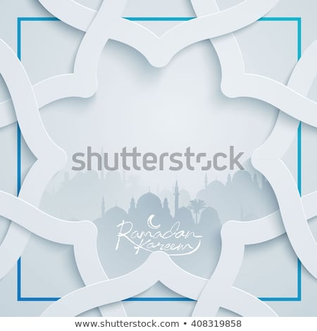 Foto stock: Muçulmano · festival · cartão · projeto · fundo