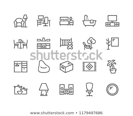 stoccaggio · spazio · line · icona · vettore · isolato - foto d'archivio © rastudio
