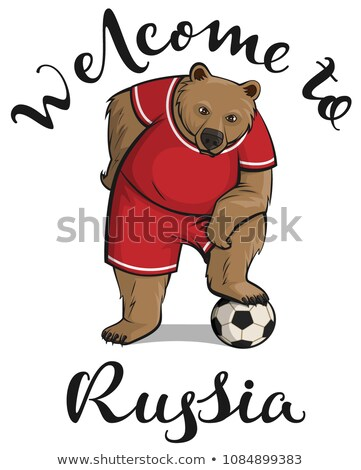 Bienvenida Rusia texto tener jugador pie Foto stock © orensila