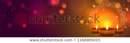 創造 幸せ ディワリ デザイン 火災 ランプ ストックフォト © SArts