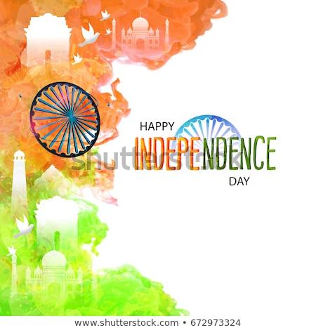 üç · renkli · Hint · bayrak · dizayn · mutlu · gün - stok fotoğraf © SArts