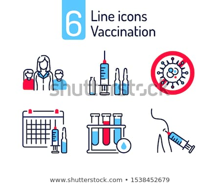 Injection Mobile App Icon Vector Outline Illustration Stock photo © pikepicture