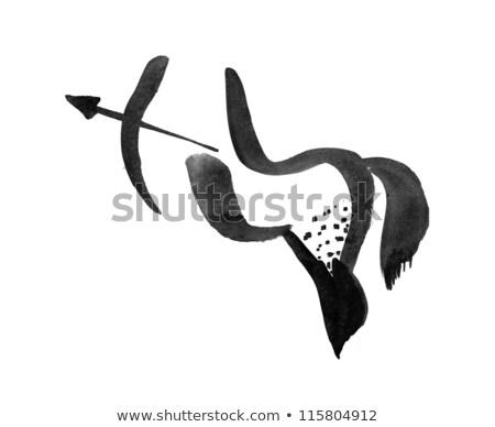 Czarno białe łucznik ilustracja monochromatyczny silne łuk Zdjęcia stock © Krisdog