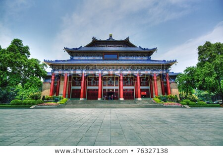 Sun Yat Sen Memorial Hall In Guangzhou China It Is A Hdr Image Stok fotoğraf © cozyta