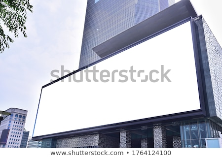 Stock photo: Blank Display Board