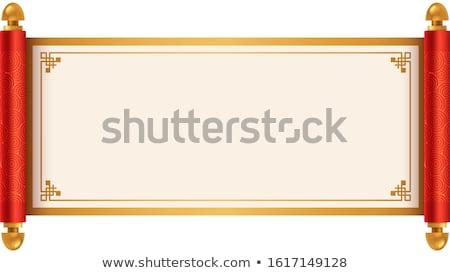 Blank Scroll Stock photo © Lightsource