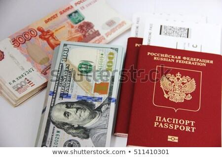 ロシア パスポート ドル アメリカン 背景 金融 ストックフォト © Valeriy