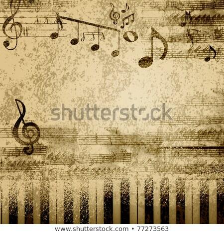 Vieux papier score chanson calme musique art Photo stock © konradbak