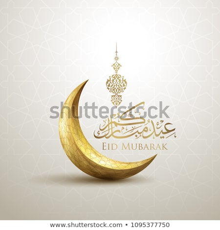 eid mubarak greeting card design with moon and mosque Stock photo © SArts
