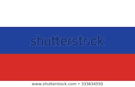 Rusia bandera blanco mundo fondo azul Foto stock © butenkow