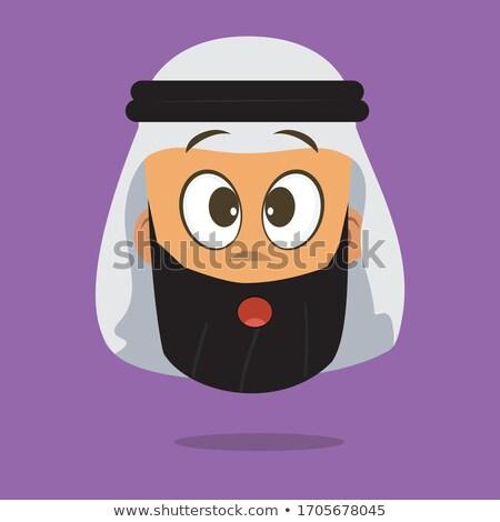 Confused Cartoon Sheikh Stock photo © cthoman