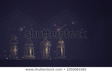 Ramadán plakátok gyűjtemény díszített díszek arany Stock fotó © robuart