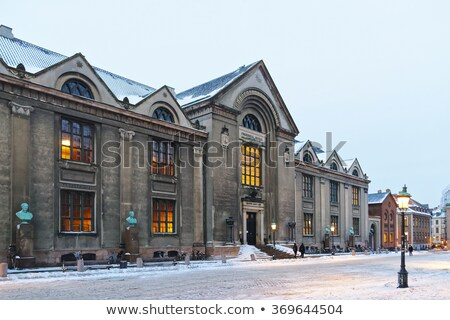 akademi · Bina · üniversite · gökyüzü · ev · okul - stok fotoğraf © borisb17