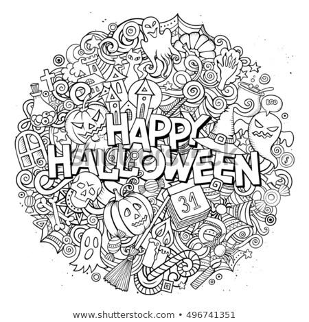 漫画 かわいい ハロウィン 碑文 面白い ストックフォト © balabolka