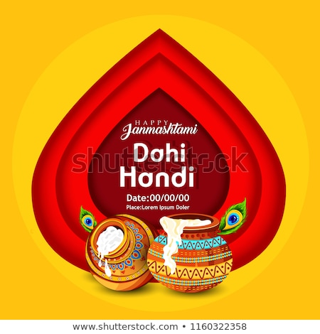 happy janmashtami sale banner with dahi handi Stock photo © SArts