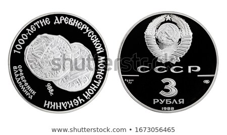 Three rubles Silver Commemorative USSR coin in proof condition on white background. 1000th anniversa Stock photo © DenisMArt