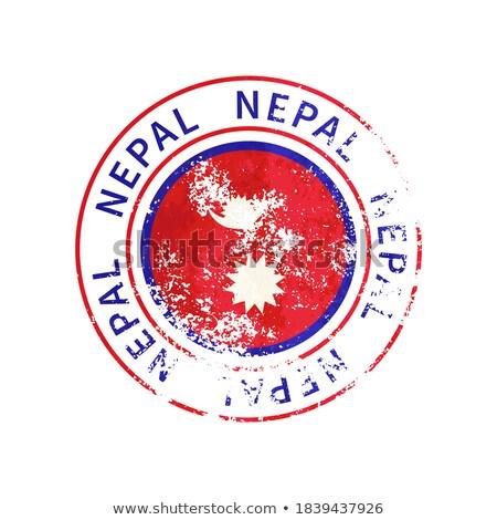 Nepál felirat klasszikus grunge lenyomat zászló Stock fotó © evgeny89