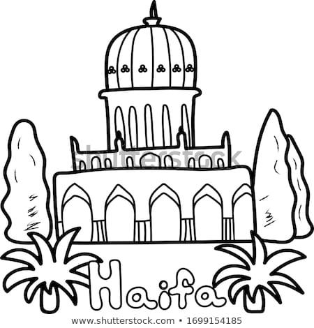 Foto stock: Santuário · estrutura · Israel · fé