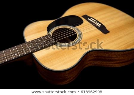 país · música · guitarra · músico · felizmente · jugando - foto stock © sumners